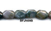 Fancy Jasper Nugget Beads BFJFN09B