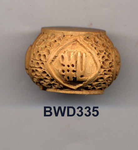 Yellow Willow Buddha Word Bead BWD335