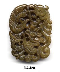 Soo Chow Jade Dragon and Phoenix Pendant Bead DAJ20