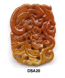 Brown Jade Dragon and Phoenix Pendant Bead DSA20