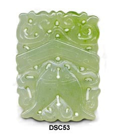 Green Soo Chow Jade Double Fish Pendant Bead DSC53
