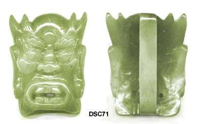 Guardian Mask Green Soo Chow Jade Buckle DSC71