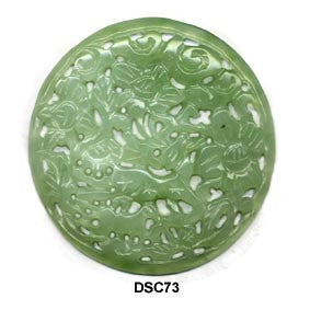 Green Soo Chow Dome Floral Pendant Bead DSC73