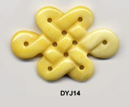 Eternal Knot Yellow Jade Pendant Bead DYJ14