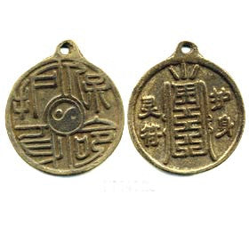Chinese Bronze Round Coin Replica FM4323