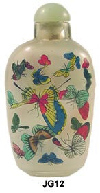 Butterflies Decorative Bottle