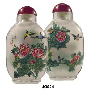 Singing Birds Decorative Bottle