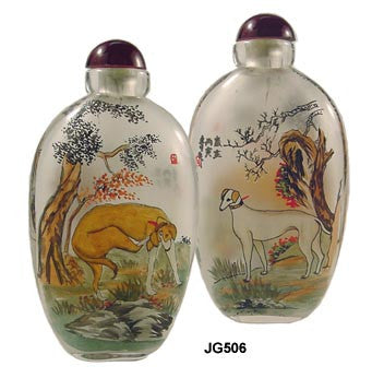 Greyhounds Decorative Bottle