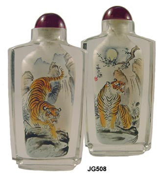 Howling Tiger Decorative Bottle