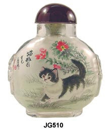 White Kitten Decorative Bottle