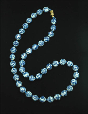 Longevity Porcelain Necklace