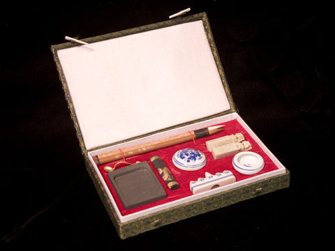 Large Brocade Box Calligraphy Set SK601
