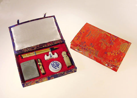 Brocade Box Calligraphy Set SK650