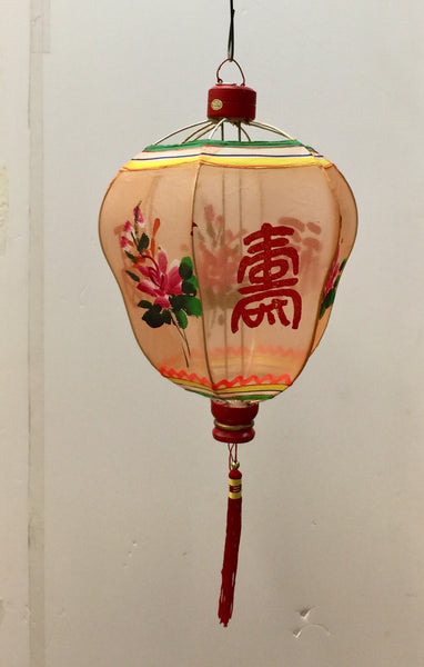 Small Melon Decorative Chinese Lantern