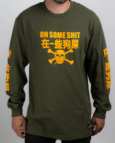 JAPANESE LONG SLEEVE T (Green)