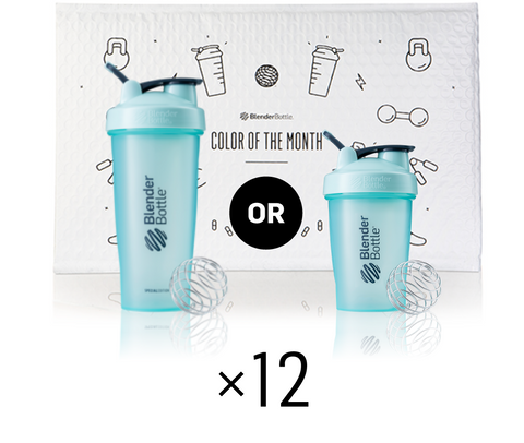 BlenderBottle - 12-Month Prepaid Subscription