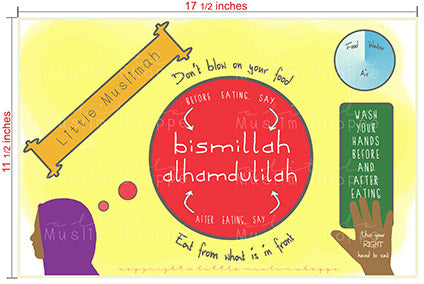 Little Muslimah Dimensions