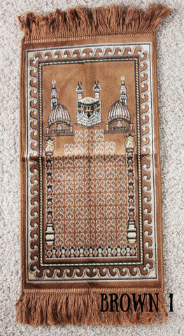 Toddler prayer rug - Brown 1