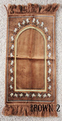Toddler Child Prayer Rugs A Little Muslim Shoppe