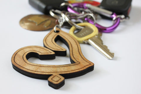 """Hub"" حب  Wooden Islamic Keychain - A Little Muslim Shoppe - 1"