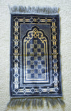 Toddler/Child Prayer Rugs