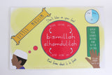 Muslim Boy Islamic Activity Placemat