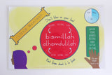 Muslim Girl Islamic Activity Placemat