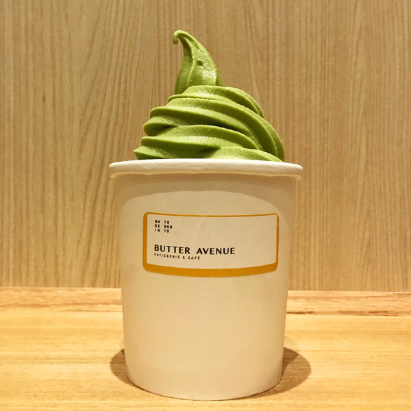 Butter Avenue's Uji matcha green tea ice cream