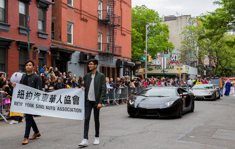 New York Sino Auto Association showed up in a Lamborghini and a Ferrari Dance Parade 2016