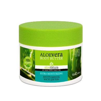 AloeNatura Body Butter with Aloe Vera 5.04 oz., Body Butter, OnlyMySkin.com - OnlyMySkin.com