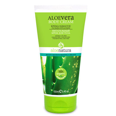 AloeNatura Body Cream, Moisturizing with Aloe Vera  5.45 OZ, Body cream, OnlyMySkin.com - OnlyMySkin.com