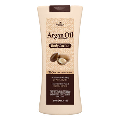 Argan Oil & Olive Oil Body Lotion 200ml, Body Lotion, HerbOlive - OnlyMySkin.com