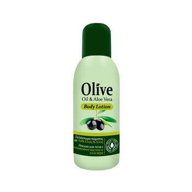 HerbOlive Mini Body Lotion with Olive Oil & Aloe Vera 60ml/2.02 fl oz, Body Lotion, OnlyMySkin.com - OnlyMySkin.com