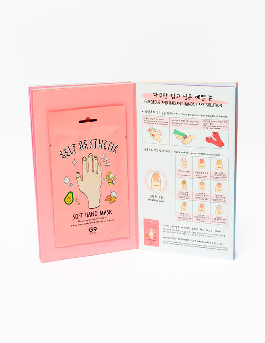 Self aesthetic soft hand mask