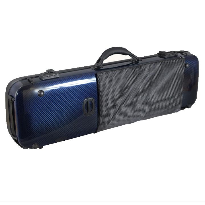best carbon fiber violin case