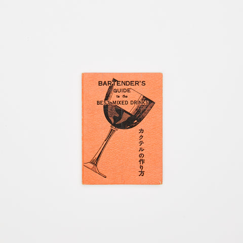 "Bartenders Guide to the Best Mixed Drinks, by ""Kappa,""Hosokawa Printing Co. Ltd, Tokyo, Japan. 1952."