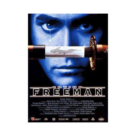 Crying Freeman DVD, action movie, martial arts dvd, martial arts dvds, martial arts movies dvds, martial arts instructional dvd, mixed martial arts dvd, martial arts training dvd, martial arts workout dvd, martial arts dvd movies, martial arts weapons dvd