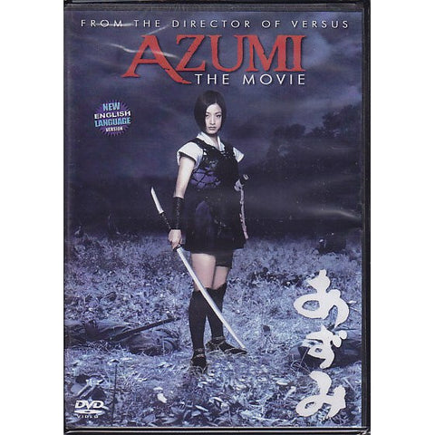 azumi, action movie, manga, yu koyama, martial arts dvd, martial arts dvds, martial arts movies dvds, martial arts instructional dvd, mixed martial arts dvd, martial arts training dvd, martial arts workout dvd, martial arts dvd movies, martial arts weapons dvd