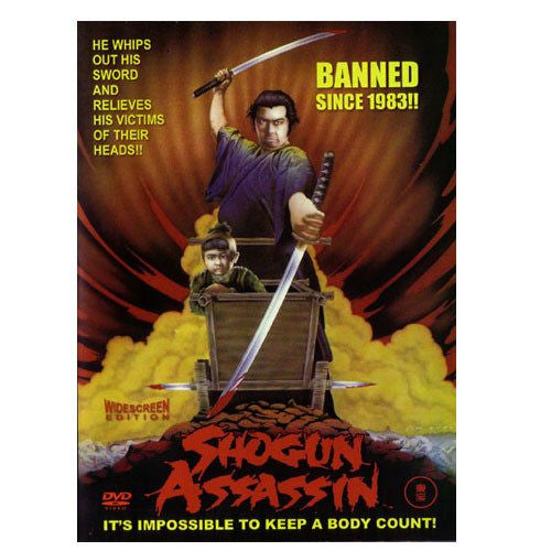 Shogun Assassin, martial arts dvd, martial arts dvds, martial arts movies dvds, martial arts instructional dvd, mixed martial arts dvd, martial arts training dvd, martial arts workout dvd, martial arts dvd movies, martial arts weapons dvd
