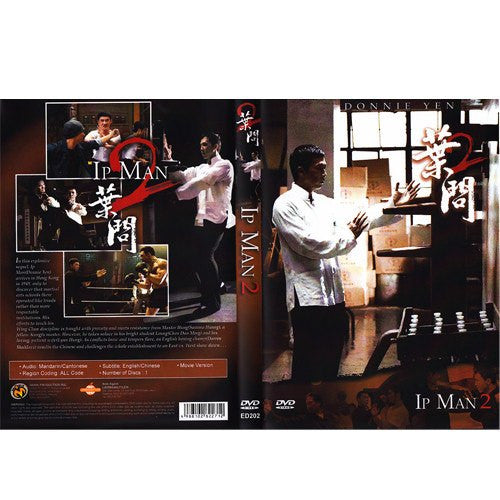 Ip Man Vol. 2, martial arts dvd, martial arts dvds, martial arts movies dvds, martial arts instructional dvd, mixed martial arts dvd, martial arts training dvd, martial arts workout dvd, martial arts dvd movies, martial arts weapons dvd