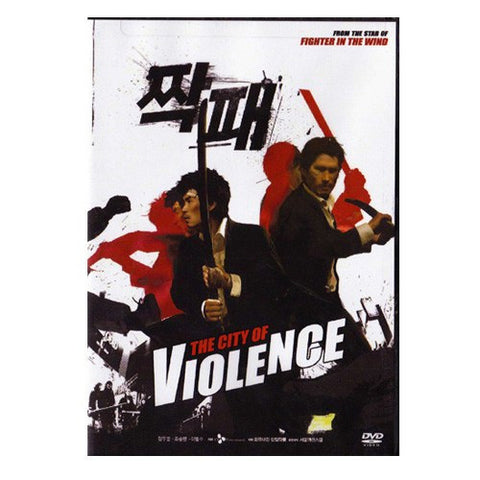 City of Violence DVD, action movie, martial arts dvd, martial arts dvds, martial arts movies dvds, martial arts instructional dvd, mixed martial arts dvd, martial arts training dvd, martial arts workout dvd, martial arts dvd movies, martial arts weapons dvd