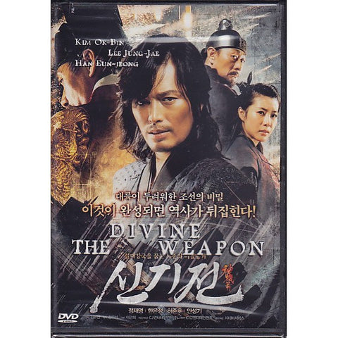 The Divine Weapon DVD, action movie, martial arts dvd, martial arts dvds, martial arts movies dvds, martial arts instructional dvd, mixed martial arts dvd, martial arts training dvd, martial arts workout dvd, martial arts dvd movies, martial arts weapons dvd