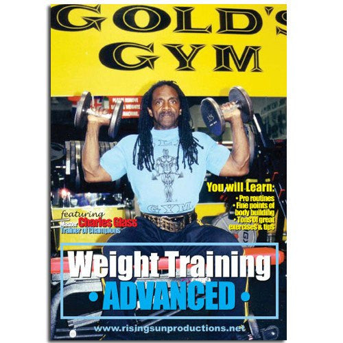 Weight training advanced, martial arts dvd, martial arts dvds, martial arts movies dvds, martial arts instructional dvd, mixed martial arts dvd, martial arts training dvd, martial arts workout dvd, martial arts dvd movies, martial arts weapons dvd
