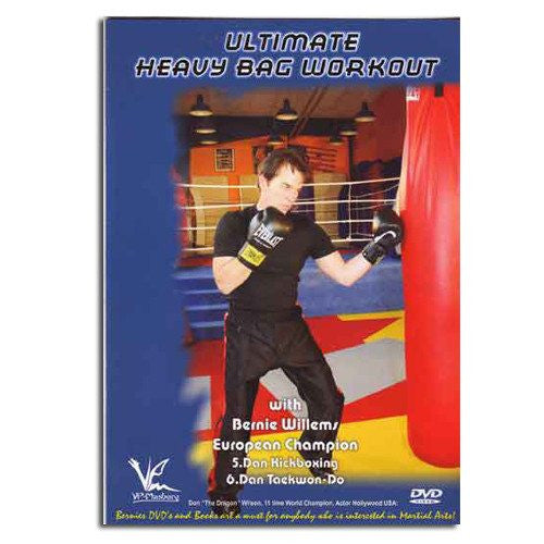 Ultimate Heavy Bag Workout, boxing training dvd, training boxing dvd, mma boxing training dvd, boxing training dvd set,  boxig dvd training