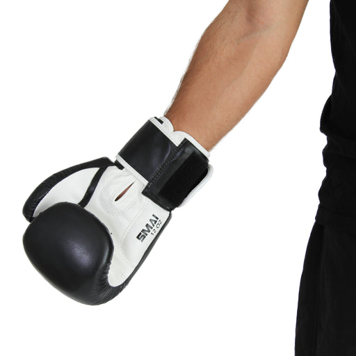 Essentials Boxing Glove