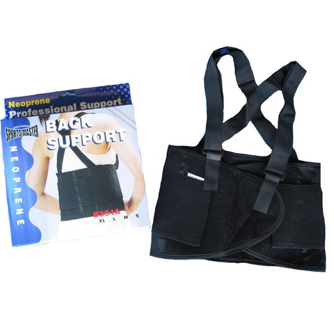 Neoprene Back Support - Adjustable