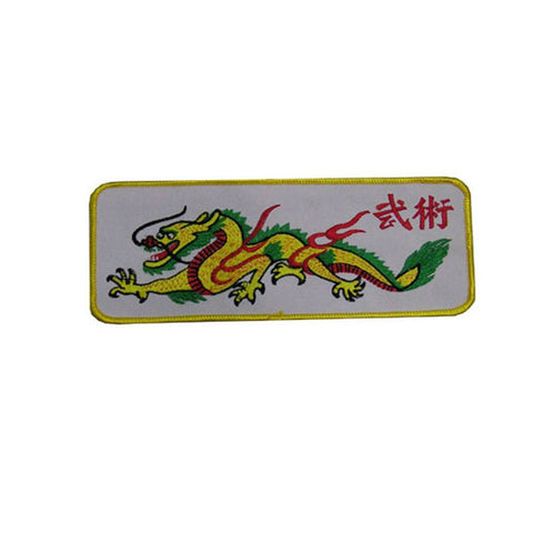Badge Dragon Rectangle, Martial arts badge, martial arts patches, karate patches, karate badges, taekwondo patches, kung fu patches, karate uniform patches