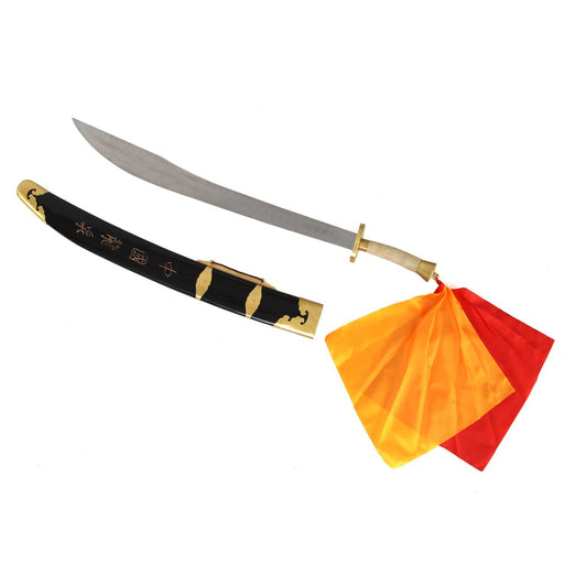 Kung Fu Dau – Gold, Traditional Dao, Spring Steel blade, Sword