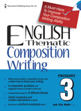 English thematic composition writing primary 3
