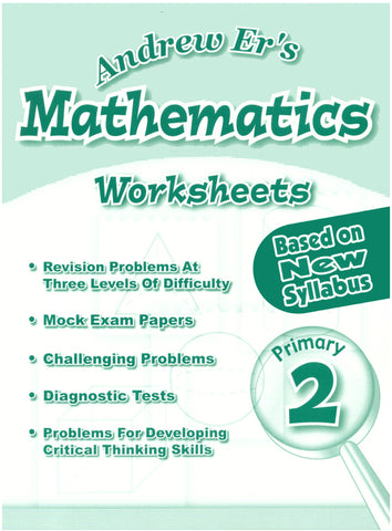 Andrew Er'S Maths Worksheets Primary 2